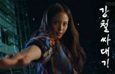 Han Ye Seul from Birth of a Beauty!