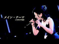 薬師丸ひろ子 35th Anniversary | Best Songs 1981-2017〜Live in 春日大社〜 | 2017.6.21 RELEASE