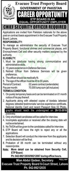 Jobs Available in Pakistan Evacuee Trust Property Board Dec 2016        Daily Newspaper Jobs 2016 | Jobs in Pakistan | Government Jobs |  Saudi Arabia Jobs | NTS Jobs      Vacancy / Positions of this Advertisement    Jobs Available in
