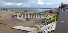 Published by Kallikrateia.gr 11-07-2019 The next disaster as recorded by our friend's webcam and photographer Rik Freeman - Kallikrateia.gr