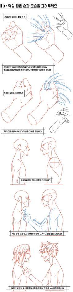시크릿 캐릭터 드로잉 - 옷을 여러 벌 껴입은 모습&멱살 잡은 모습 - 161 - 웹툰 - 레진코믹스 Hand Drawing Reference, Anatomy Reference, Art Reference Poses, Anatomy Drawing, Anatomy Art, Manga Drawing, Drawing Poses, Drawing Tips, Drawing Sketches