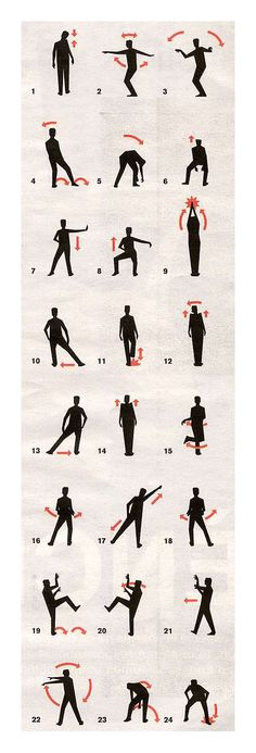 The complete guide to dancing Thriller.