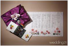 [예단] 의미있고 센스있게 현금 예단 보내는 법 < 웨딩뉴스 < 월간웨딩21 웨프 Korean Traditional, Needlework, Singing, Wraps, Gift Wrapping, Pictures, Gifts, Embroidery, Gift Wrapping Paper