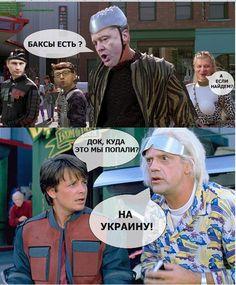 #Осознание@russdem #rus@russdem #Украина