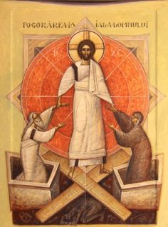 Towards a Great Pictorial Synthesis: Interview with Ioan Popa – Orthodox Arts Journal Canvas Wall Art, Orthodox Icons, Agnus Dei, Byzantine Art, Painting, Christian Artists, Art, Christian Art, Sacred Art