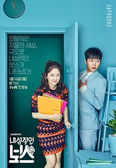 Promising Posters and Teaser for tvN Drama Sensitive Boss with Yeon Woo Jin and Park Hye Soo   A Koala's Playground