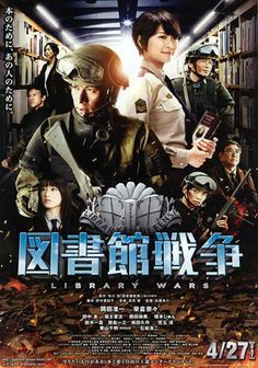 Library Wars 図書館戦争 #watched