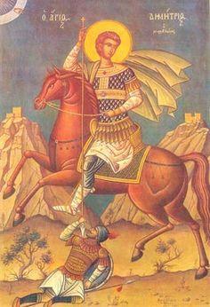 Ποιον σκοτώνει ο άγιος Δημήτριος στη γνωστή εικόνα του;