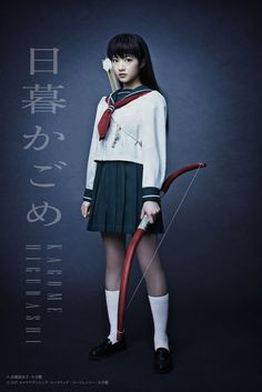 Inuyasha Stage Play Reveals Cast Visuals for Kagome Kikyo