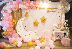 27 Super Ideas Baby Shower Ideas For Girls Themes Princesses Cake Birthday Parties Baby Girl Birthday Theme, Girl Birthday Decorations, Baby Girl Cakes, Baby Girl Shower Themes, Baby Shower Parties, Shower Party, Birthday Cake, Cake Baby, Diy Birthday