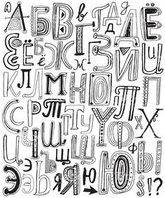 Hand Drawn Cyrillic Alphabet Royalty Free Stock Vector Art