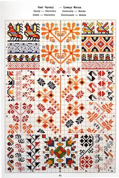 Ukrainian and Romanian embroidery of Bukovyna-Bucovina Polish Embroidery, Folk Embroidery, Hand Embroidery Stitches, Cross Stitch Embroidery, Embroidery Patterns, Cross Stitch Patterns, Crochet Patterns, Palestinian Embroidery, Vintage Cross Stitches