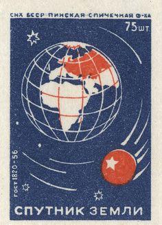 globe and satellite :: Matchbox