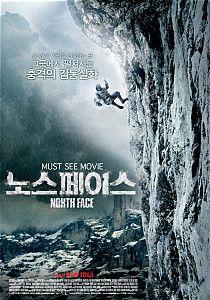 3대 절벽인 아이거를 배경으로 한 영화이다. 바더마인호프에 나온 여주인공이 이 영화에도 나오는데 동일인인지 의심될 정도로 소름끼치는 연기력을 보여준다. 등반에 대한 많은 것을 알게 해주는 영화다.