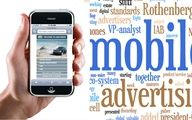 Why Mobile Will Dominate the Future of Media and Advertising.