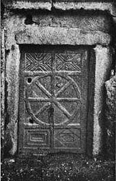 Khan al-Sabil - Wikipedia