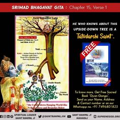 Srimad Bhagavad Gita Adhyay This world is like an upside-down hung tree, which has roots above & the branches below. He who knows about this world-like tree is a Tatvdarshi Saint. Saint RampalJi Maharaj is the Tatvdarshi Saint. Spiritual Words, Spiritual Teachers, Believe In God Quotes, Quotes About God, God Healing Quotes, Good Friday Quotes Jesus, Inspirational Quotes From Books, Understanding Quotes, Gita Quotes