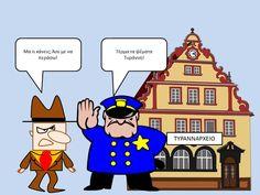 Horde :: Log in Horde, Donald Duck, Ronald Mcdonald, Peanuts Comics, Disney Characters, Fictional Characters, Mailbox, Mail Drop Box, Post Box