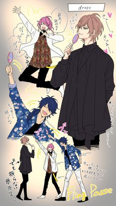 Image Cute Anime Boy, Anime Guys, Manga, Anime Rapper, Detective Conan Wallpapers, Fantasy Art Men, Anime Poses Reference, Rap Battle, Otaku
