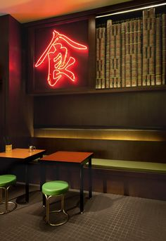 Old Street Kobiteh, Hong Kong Coffee shop and restaurant, New Mandarin Plaza, Kowloon Hk Restaurant, Restaurant Interior Design, Chinese Restaurant, Cafe Interior, Restaurant Interiors, Oriental Restaurant, Rustic Restaurant, Chinese Bar, Chinese Design