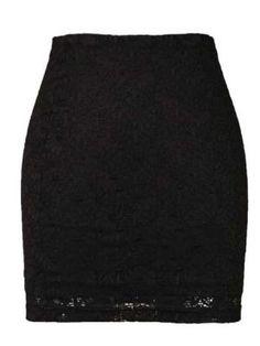 Lace Wrap Hip Bud Skirt