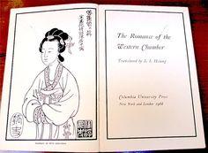 Romance of the Western Chamber 1968 by Hsi by ProsperosBookshelf https://www.etsy.com/listing/470483553