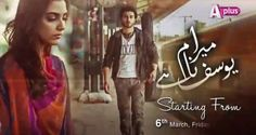 Mera Naam Yousuf Hai Episode 3 High Quality Pakistani Drama 20th March 2015, Mera Naam Yousuf Hai Ep...