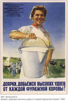 Soviet union Propaganda Old poster 218 от SovietPoster на Etsy