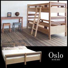 送料無料】メンズのための国産2段ベッド OSLO 二段ベッドオスロ 北欧風 タモ ウォールナット 将来はキングサイズベッドに! - 家具バイヤーがおすすめする、今日の逸品!