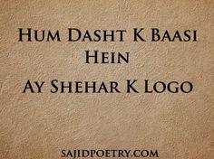 Urdu Sad Ghazals