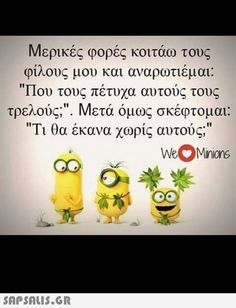 gT5VEpU1hOYzZiSVpxGvOHpNBSYBFpyjbUty0aaOkjJ9_7g-nntMZXowuWJwmW_MOhvjXTUNjBs33IPf6JCBeg=s0 (480×627) Bff Quotes, Greek Quotes, Best Friend Quotes, Cute Quotes, Friendship Quotes, Funny Quotes, Minion Jokes, Minions Quotes, Best Friends Forever