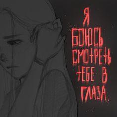⸔The やӨรt⸕ ~♥~ ♡ ♡ ♡ ♡ ♡ ᶠᵒˡˡᵒʷ ᵐᵉ︾ 💙 ✹ᵀαgຮ: Manga Art, Anime Art, Goodnotes 4, Anime Triste, Alternative Art, Dark Anime, Sad Girl, My Mood, Art Sketchbook