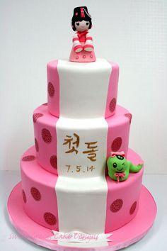 Custom Korean Dol First Birthday Cakes NJ New Jersey