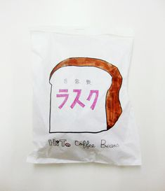 HiTo Coffee Beans 自家製ラスク