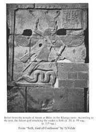 Resultado de imaxes para 'Lord of the oasis, who slays Apophis
