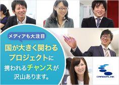 企画・管理の転職・求人情報- DODA