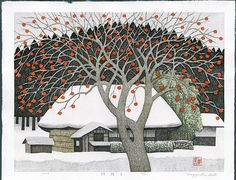 The Persimmons are still there 2016 40/100, 22 1/4 by 17 inches Note lower margin not fully shown but intact USD $595; Kazuyuki Ohtsu Japanese Woodblock Prints