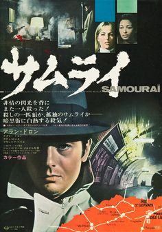 Japanese poster of Jean-Pierre Melville's LE SAMOURAÏ,courtesy of foreignmovieposters.Footage and interviews with Alain Delon and Jean-Pierre Melville on the gangster masterpiece Le Samouraï. Take a glimpse at Delon describe the craftsmanship of Melville. Watch, listen, and absorb the great Jean-Pierre Melville explain his beginnings as a filmmaker, his love for cinema, and his thoughts and process on the art of cinema, courtesy of Edwin Adrian Nieves.