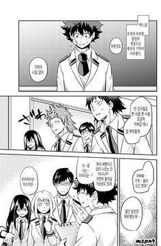 My Hero Academia Manga, Boku No Hero Academia, Neko, We Dont Talk, Kirishima Eijirou, Anime, Dads, Memes, Drawings
