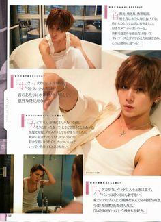 Resultado de imagen de ryosuke yamada