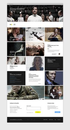 Web design - full width page
