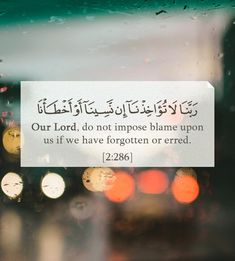 Our lord, do not impose blame upon us if we have forgotten or erred
