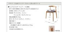 北欧チェア【Rour】ラウール/エルボーチェア・2脚組 - 北欧家具インテリア通販専門店|Sotao Shopping