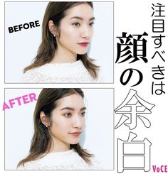 """Are you worried about changes in your face saying """"Your face has been getting more recently?"""" It can be solved with makeup! Base attack and parts, attack from all directions Glam Makeup, Pretty Makeup, Makeup Inspo, Makeup Cosmetics, Makeup Tips, Beauty Makeup, Makeup Looks, Hair Beauty, Makeup Ideas"""