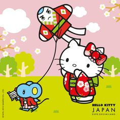 Hello Kitty play time (^O^)/