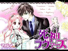 Чтение манги Возлюбленные Бога Смерти 1 - 1 - самые свежие переводы. Read manga online! - ReadManga.me