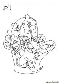 Логопед-волшебник
