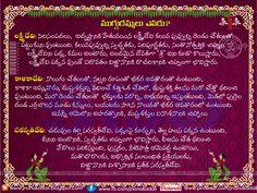 muggurammalu evaru ముగ్గురమ్మలు ఎవరు? Hindu Rituals, Hindu Mantras, Growing Sunflowers, Jai Hanuman, Devotional Quotes, Shiva Shakti, God Pictures, Eternal Love, Indian Gods