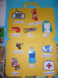 Σχετική εικόνα Kindergarten, Science, Science Comics, Kindergartens, Preschool, Kindergarten Center Management, Kid Garden, Kinder Garden