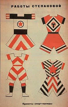 Liubov Popova and Varvana Stepanova created new design institutions and tried to involve themselves to market with their new types of designes with in the same direction of communist beliefs. They had both studied under the cubistartist Le Fauconnier, in Paris, in early 20th century    Varvara Stepanova's mass-produced designes were mostly bright and had a geometrical patterns. These were also used as a working clothes.
